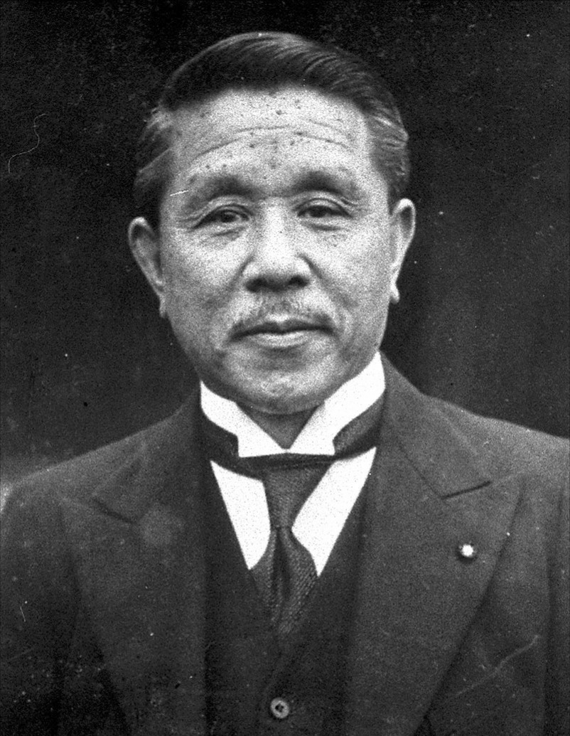 Hirota in 1945