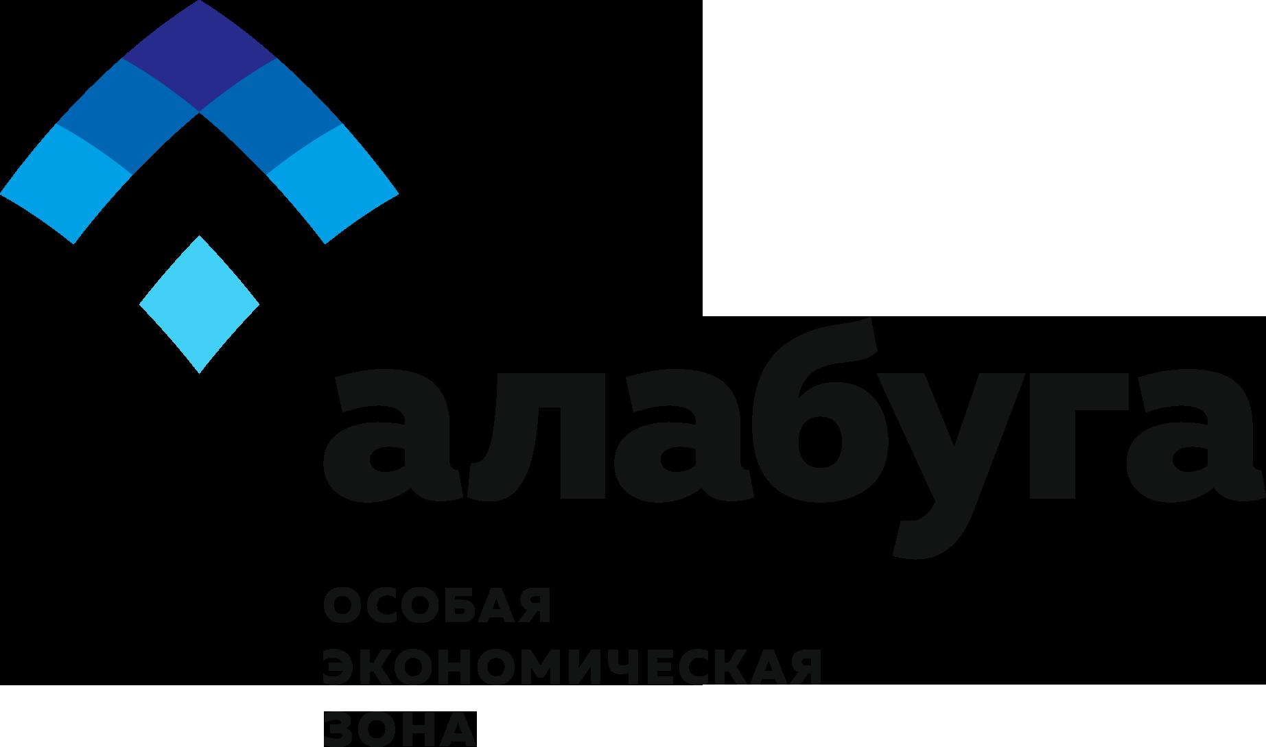 Алабуга (особая экономическая зона) — Википедия cf74d6a3786