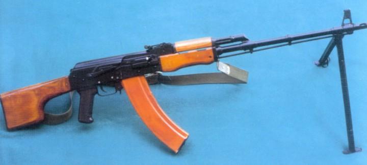 Machine_Gun_RPK-74.jpg