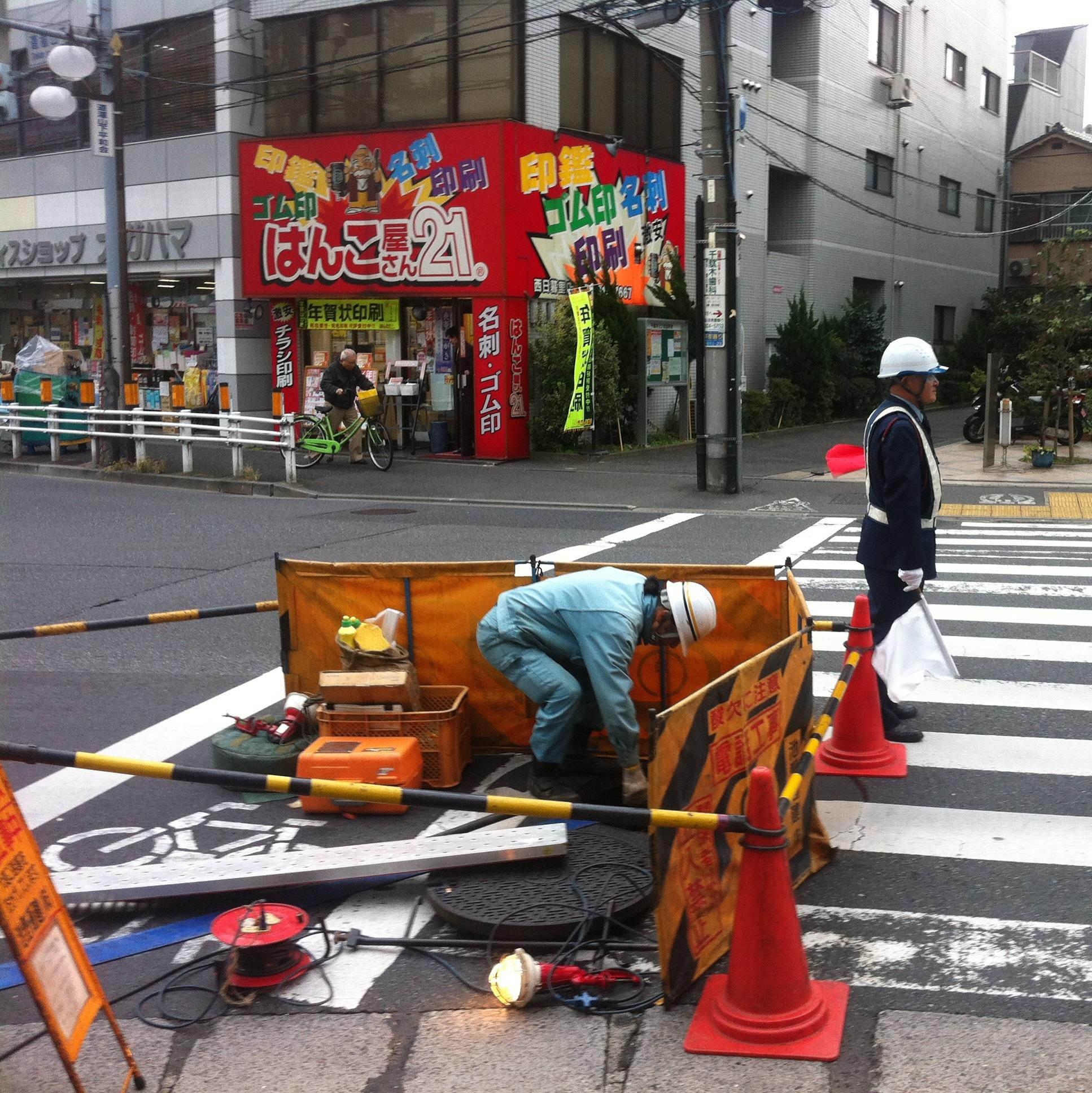 Image result for japan worker
