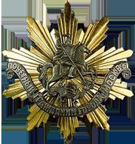 Почётный гражданин Москвы