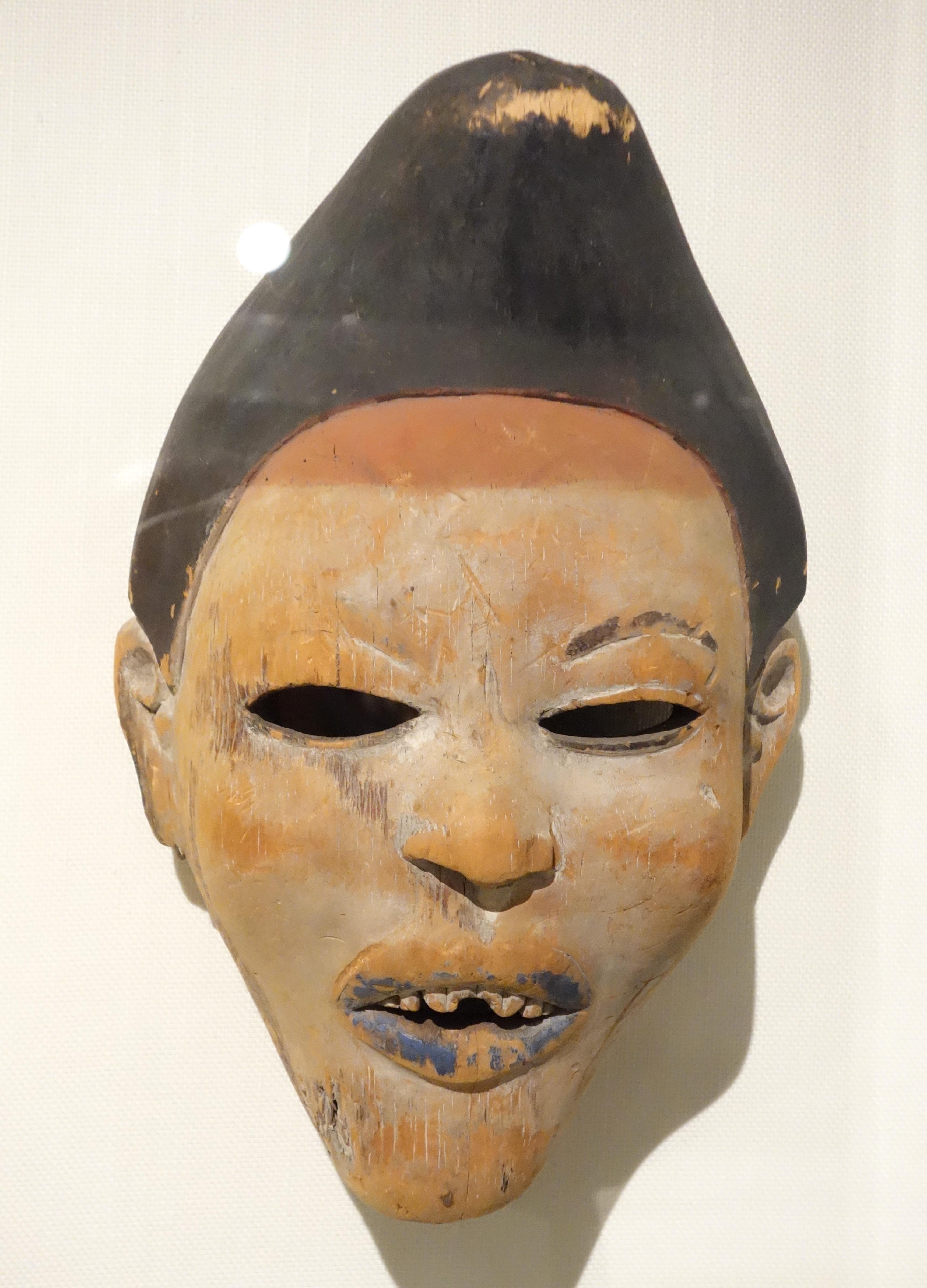 File Nganga Diphombe Mask Yombe People Lower Congo