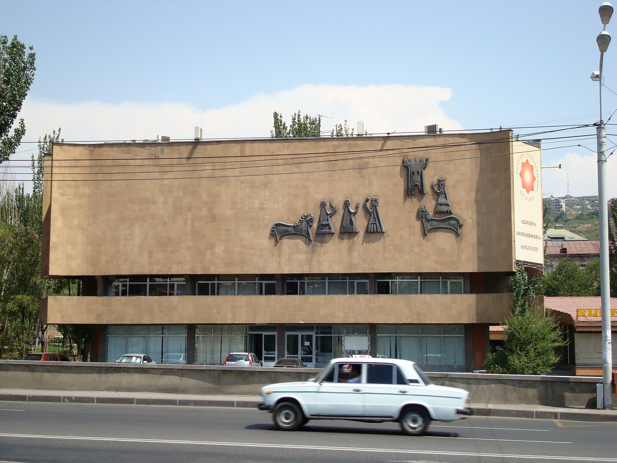 Schachclub Jerewan