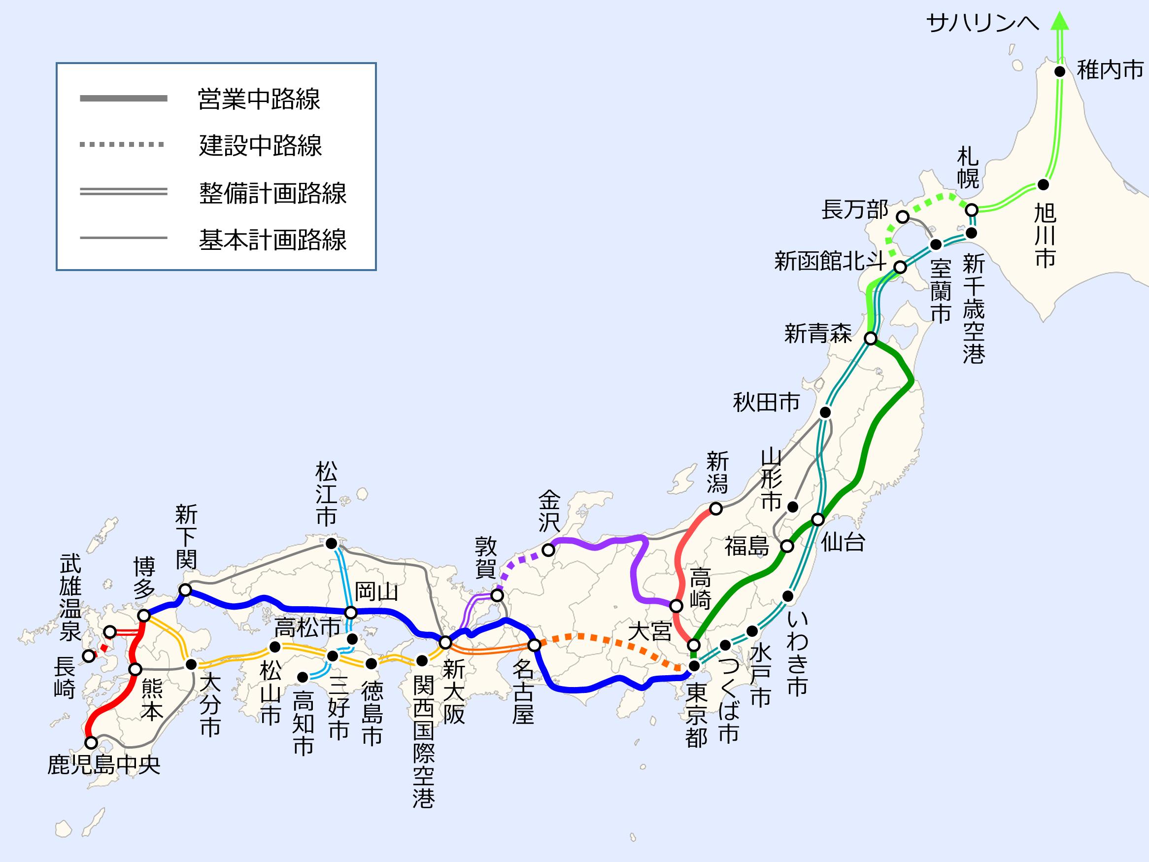FileShinkansen Network Of Japan Proposed By HRP On Ja - Japan map 2017