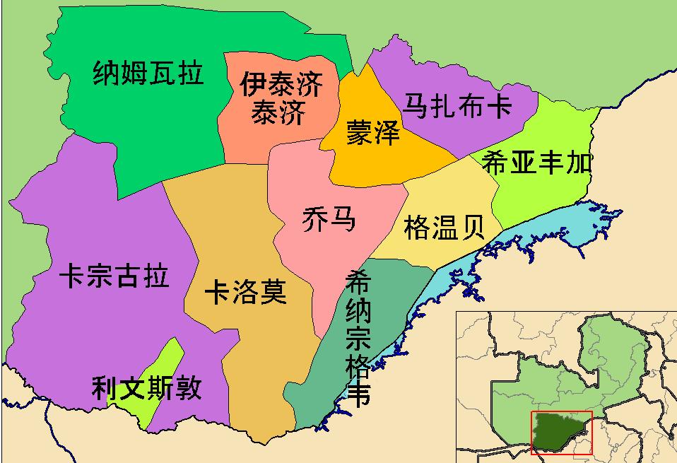File:Southern Province Zambia Districts zh.png - Wikimedia ...