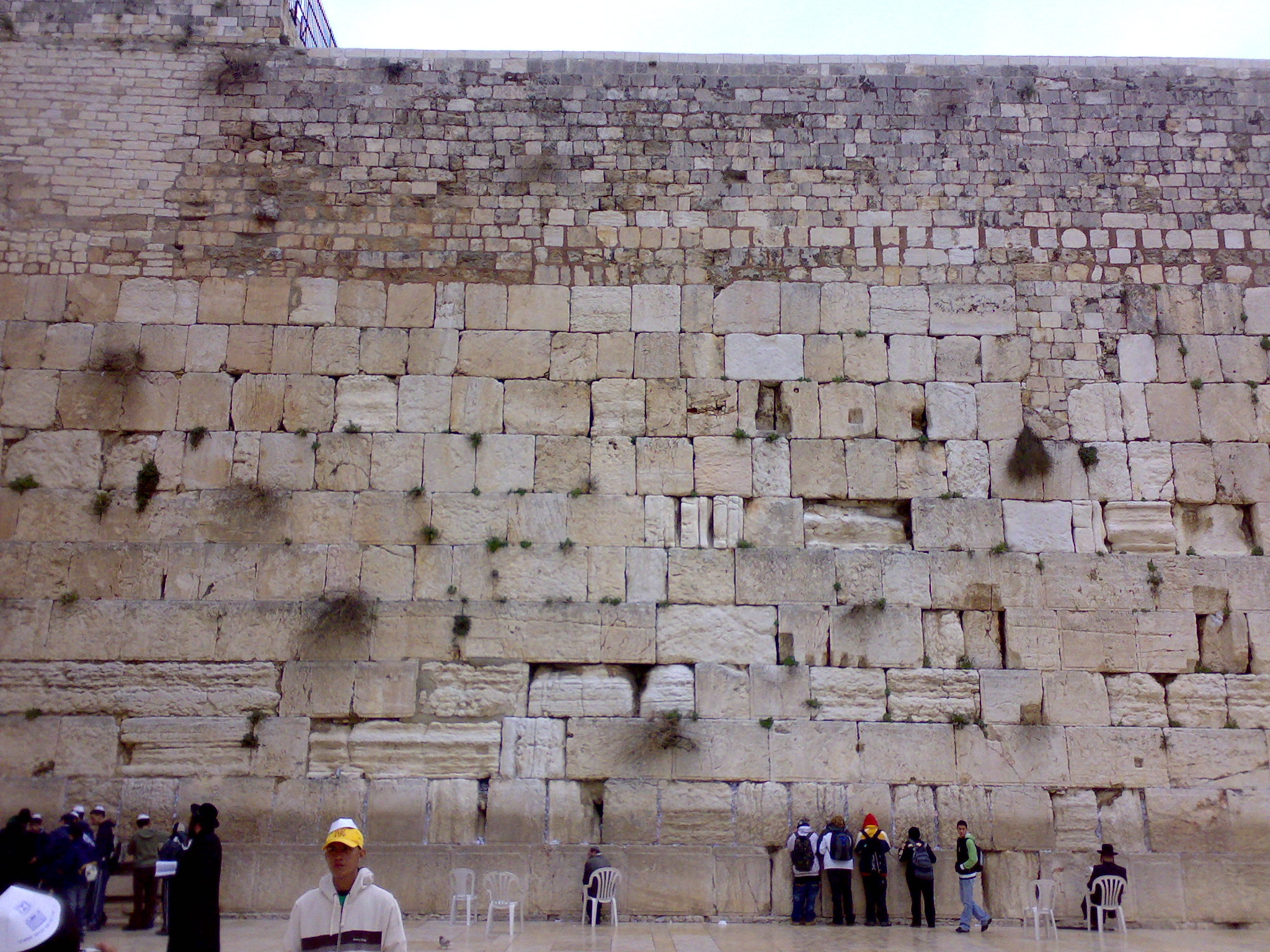The Wailing Wall (Israel, Jerusalem): a description of why it is so called, how to write a note 86