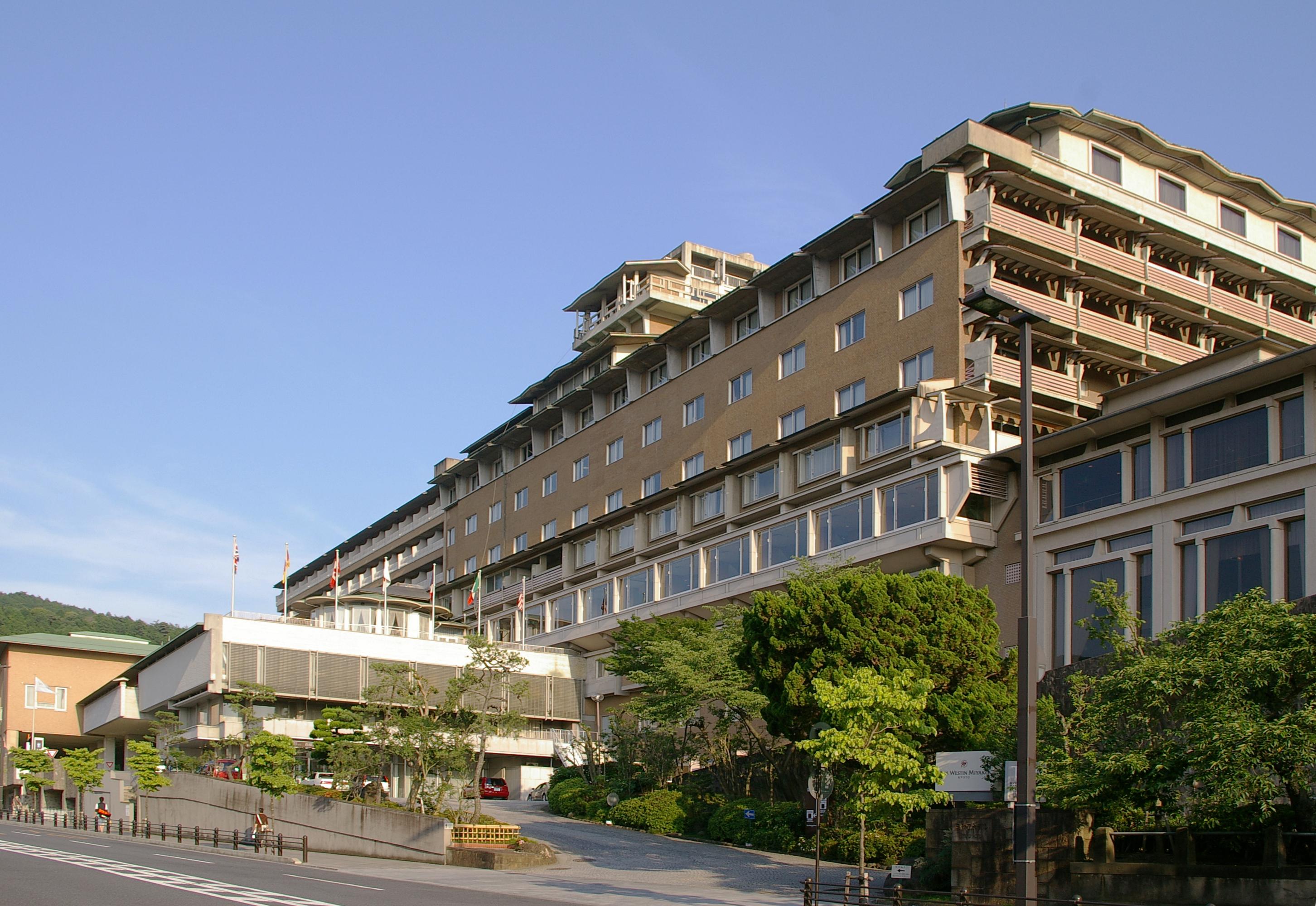 ファイル:Westin-Miyako-Kyoto-01.jpg - Wikipedia