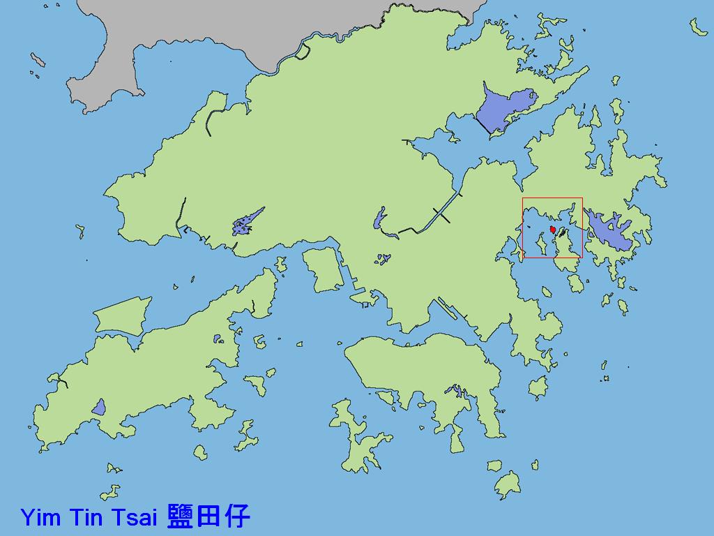 Yim Tin Tsai (Sai Kung) - Wikipedia