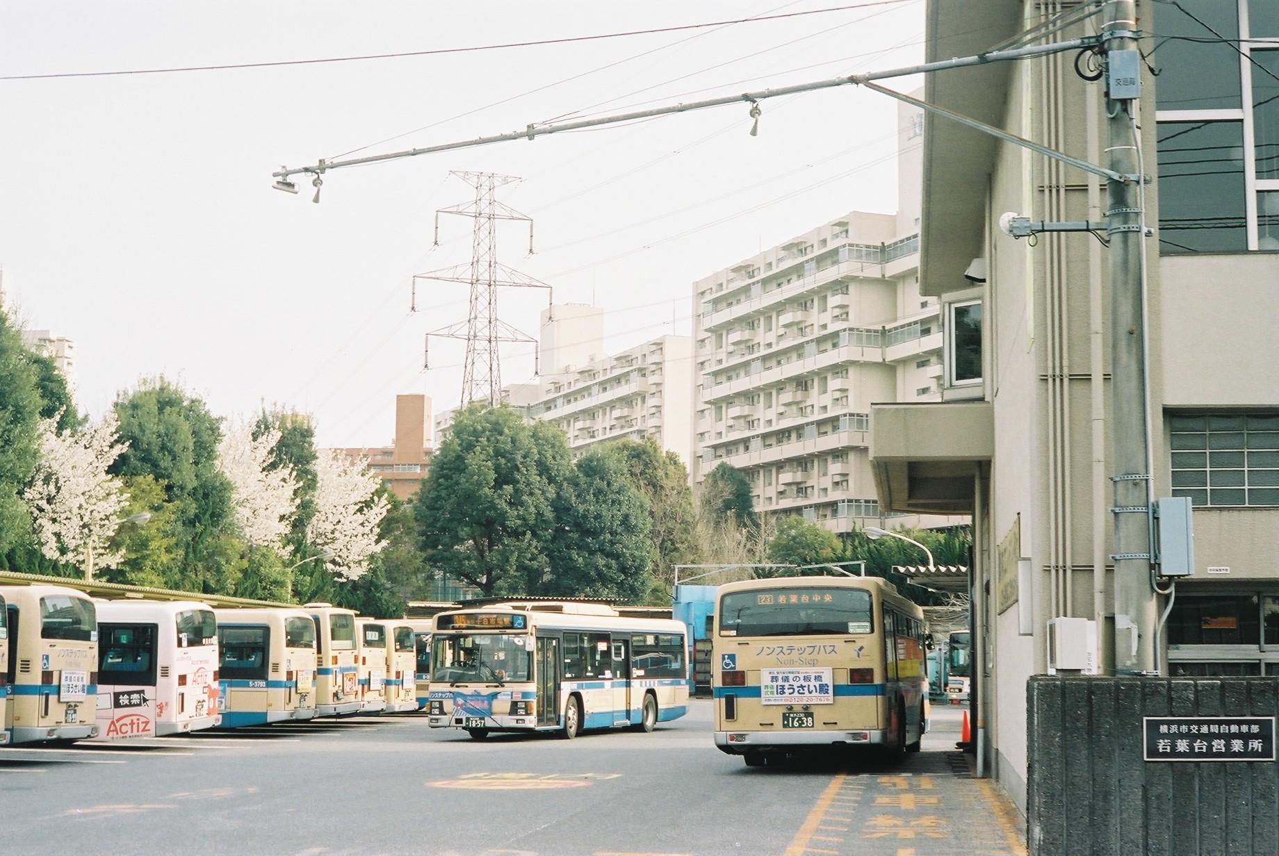 横浜 市営 バス 運賃