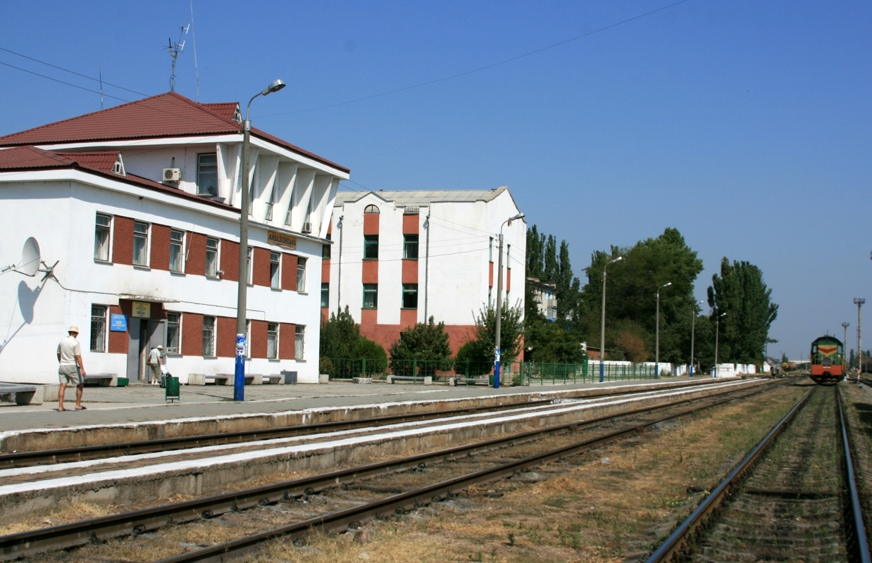 Станция Айвазовская