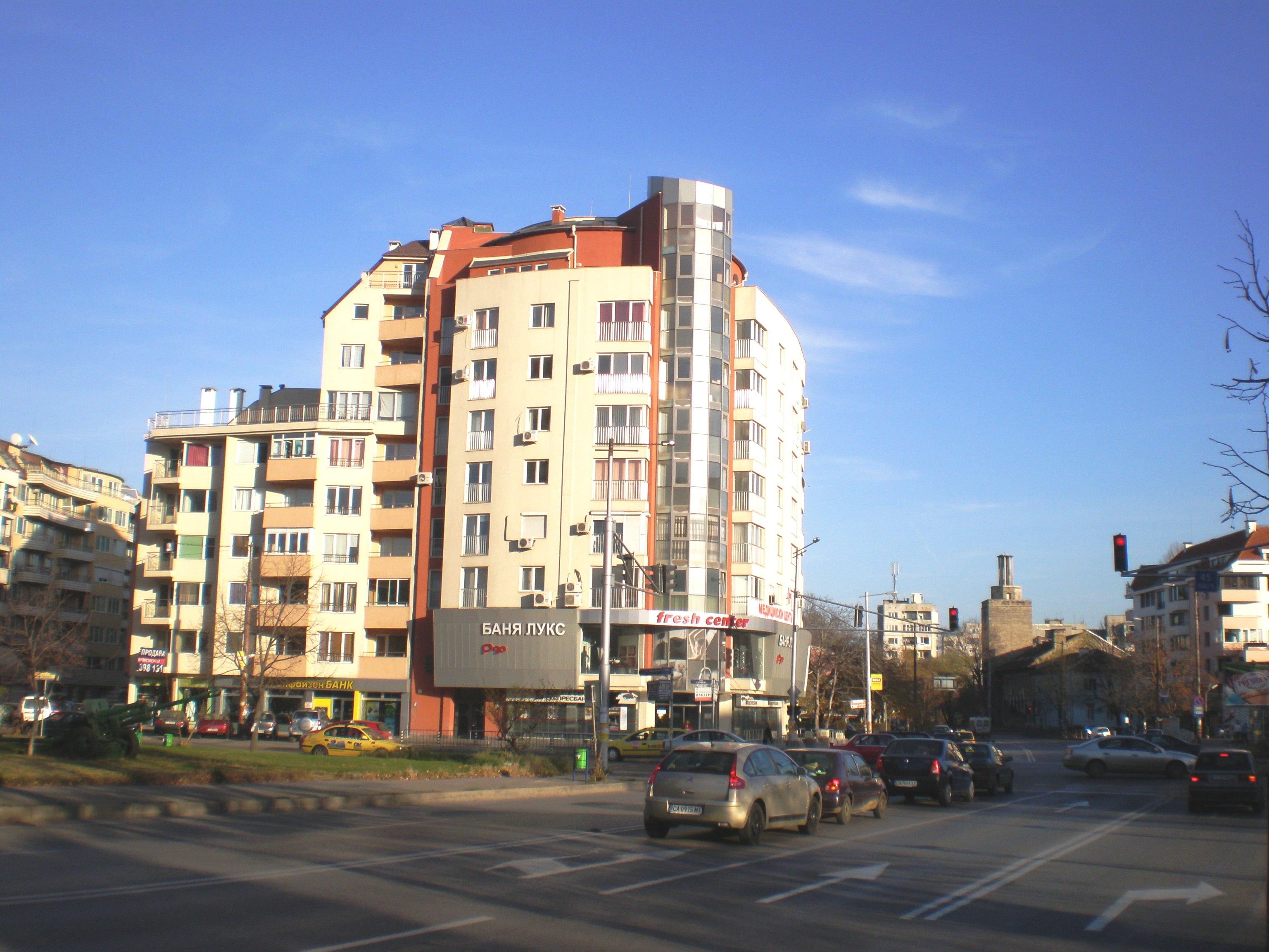 Slatina Kvartal Uikipediya