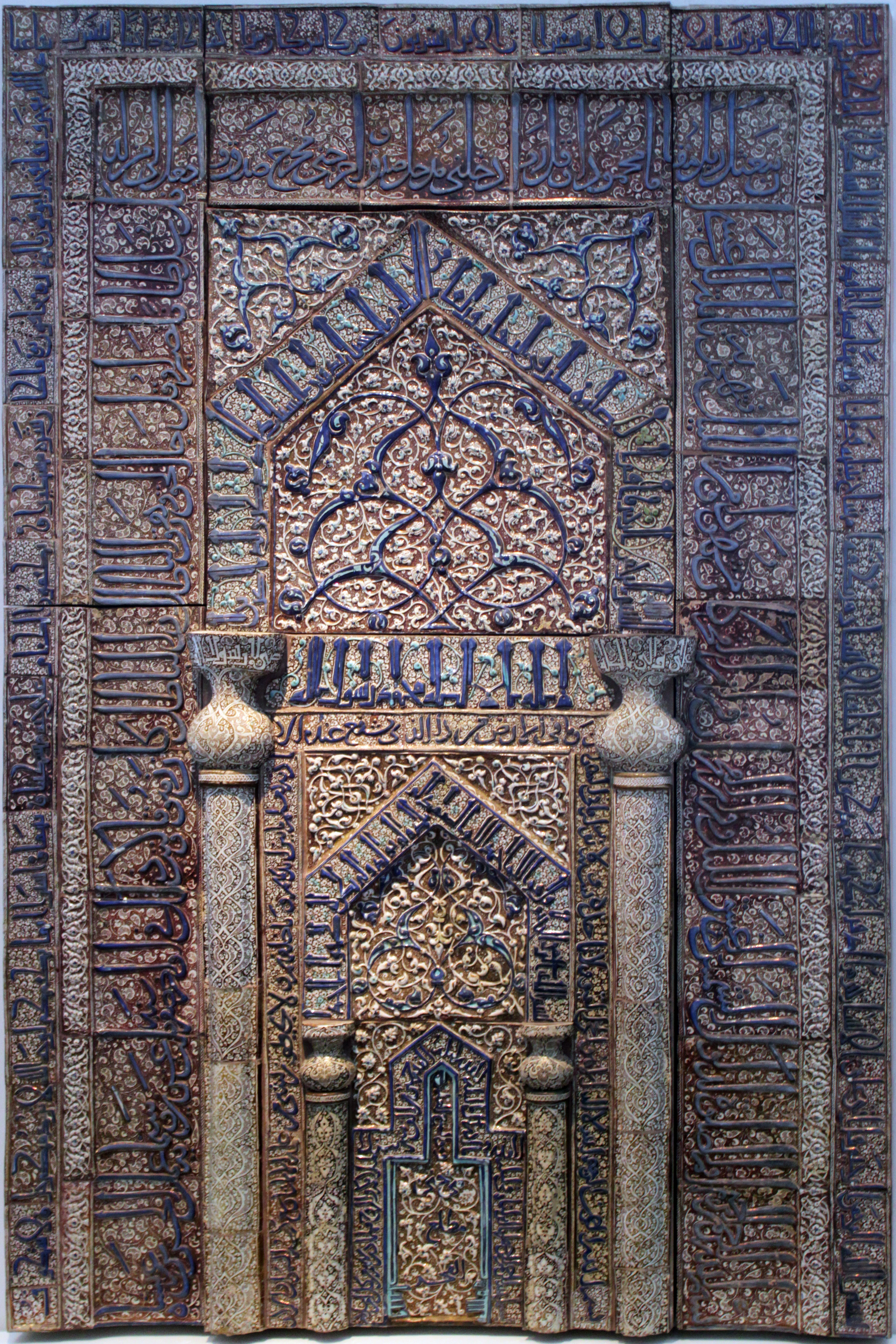 File:1226 Gebetsnische mit Arabesken und Koraninschriften anagoria.JPG ...