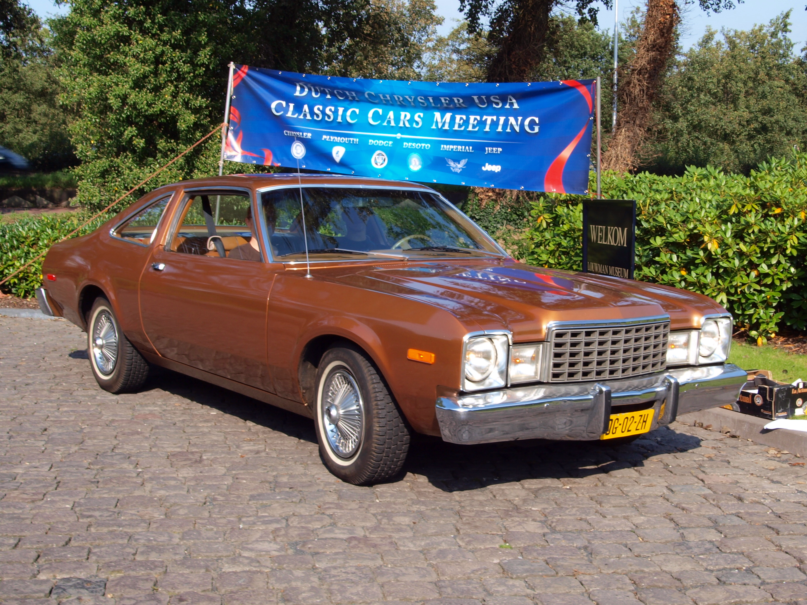 File 1978 Plymouth Volare Photo 3 Jpg Wikimedia Commons