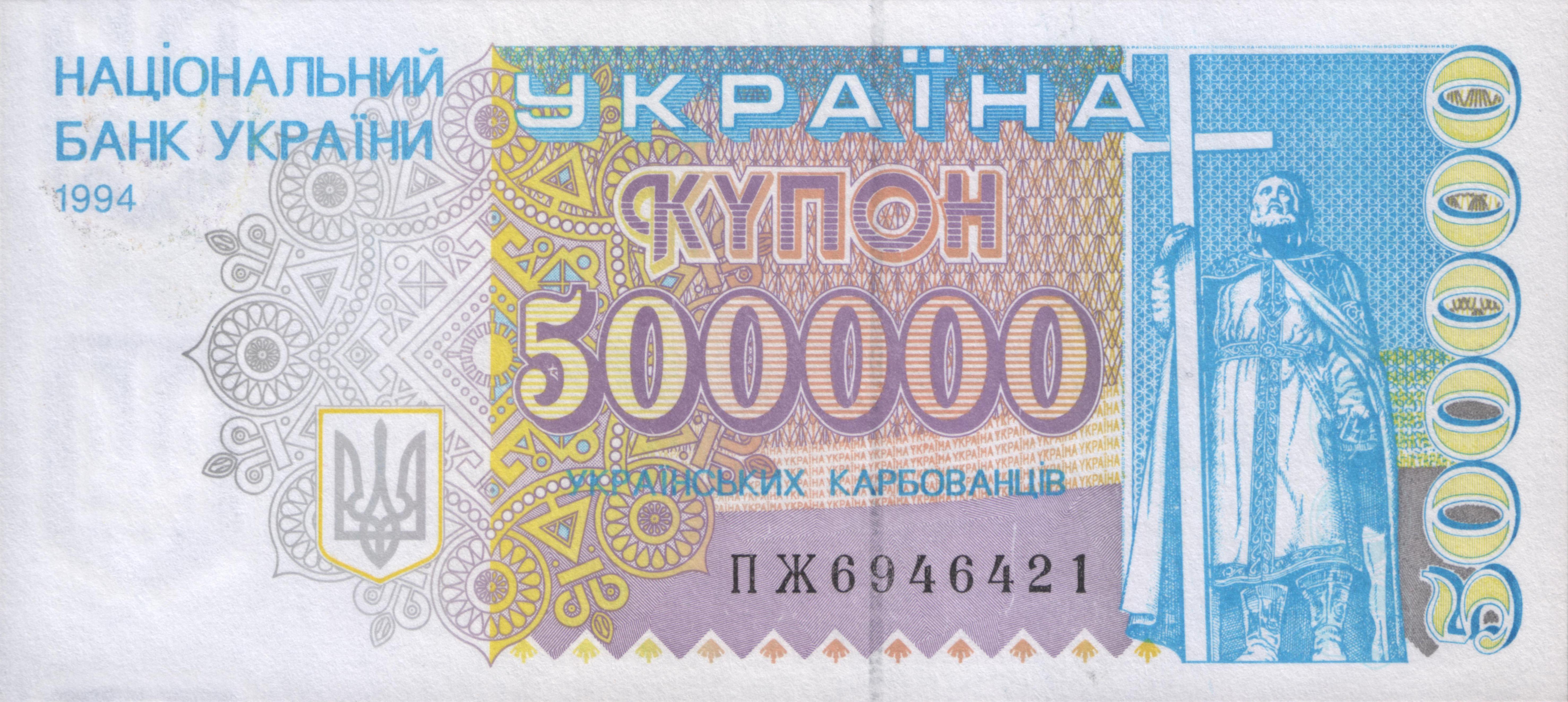 Глава сельсовета задержан на Ривненщине при получении 0,5 млн грн взятки, - СБУ - Цензор.НЕТ 990