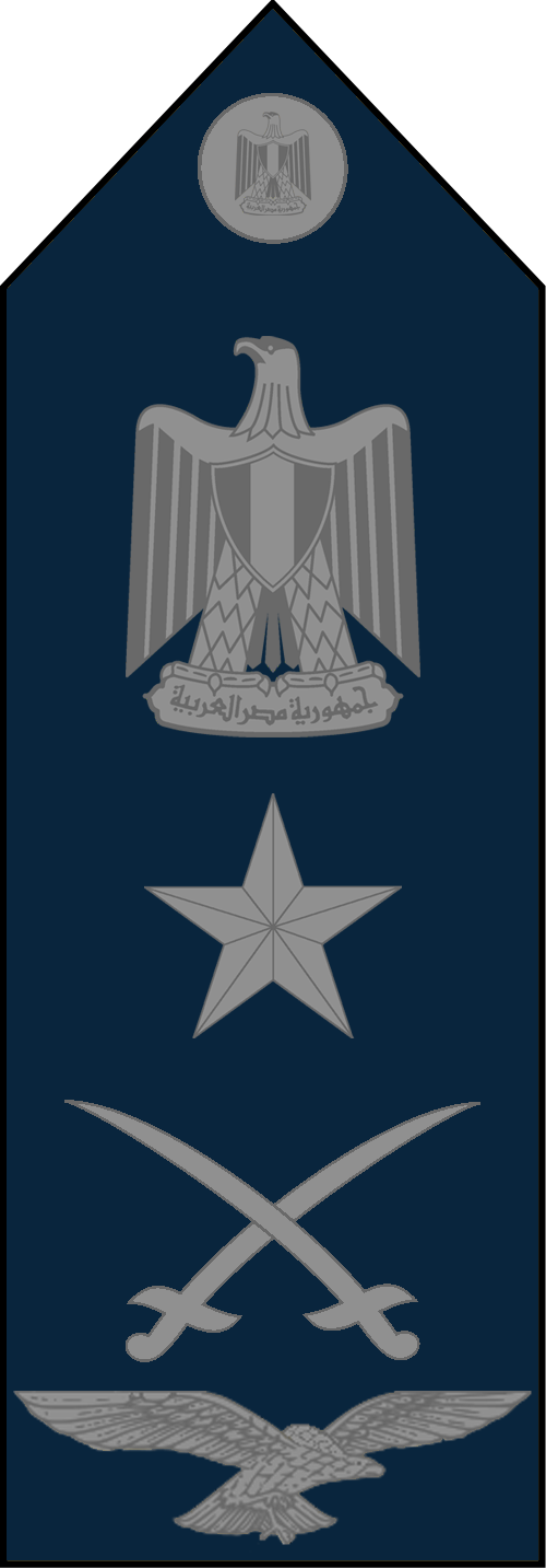 Egyptian Air Force ranks | Military Wiki | FANDOM powered by