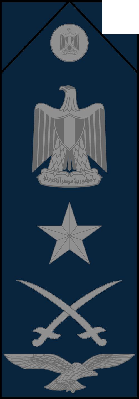 Egyptian Air Force ranks | Military Wiki | FANDOM powered by Wikia
