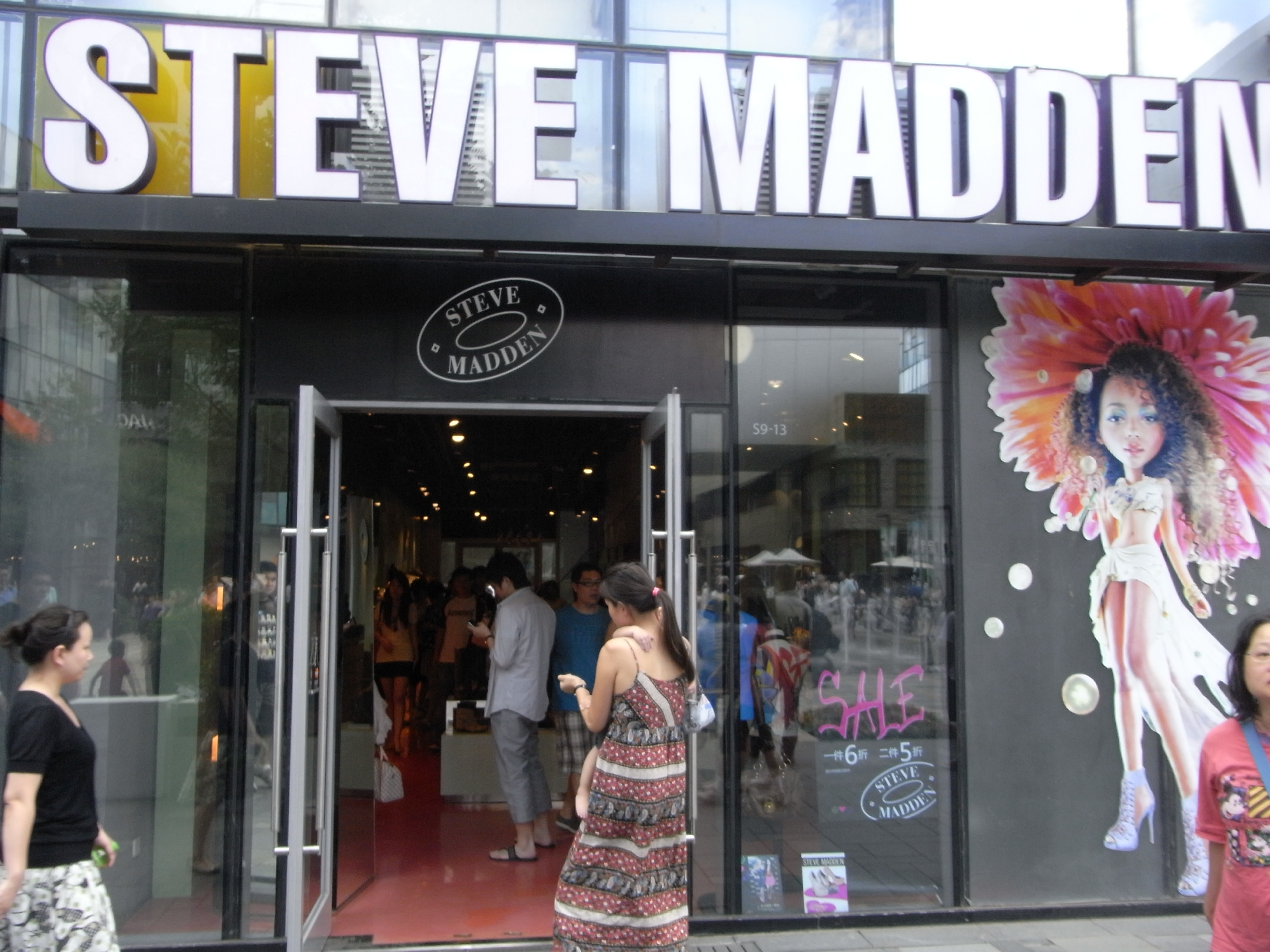 File:BJ Tour Beijing 北京 三里屯 Sanlitun shop Steve Madden visitors Aug-2010.