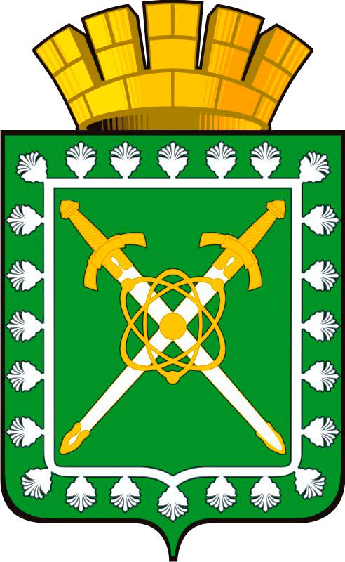 Лежак Доктора Редокс «Колючий» в Лесном (Свердловская область)