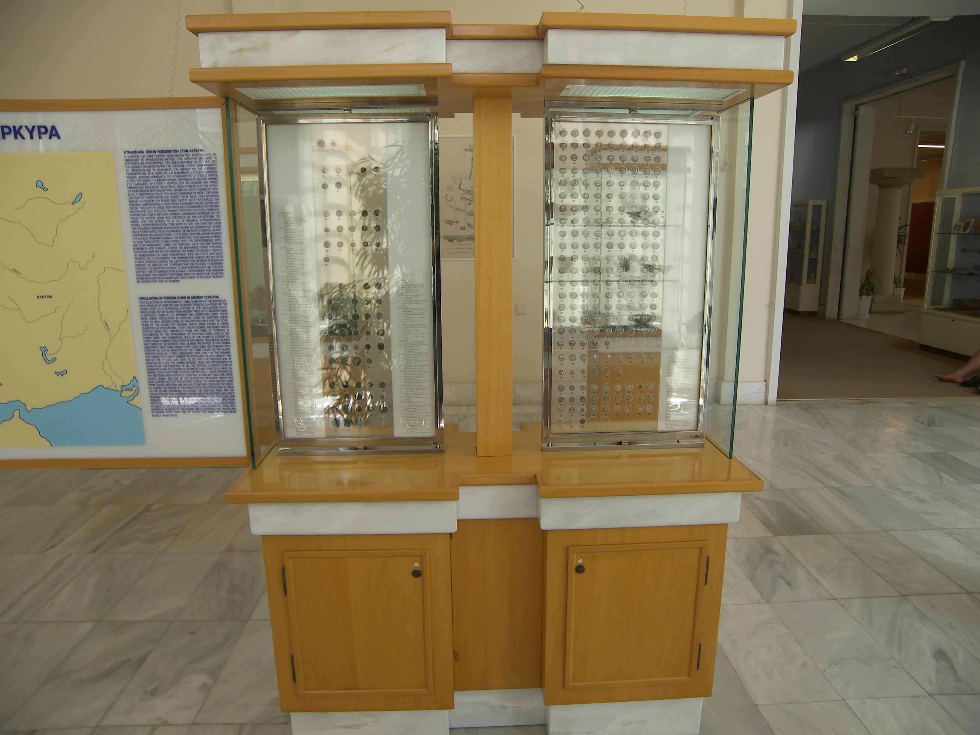 Archaeological Museum of Kerkyra - GTP