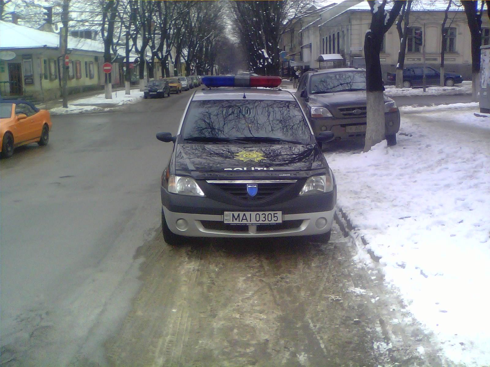 Car For Rent In Kishinev Moldova