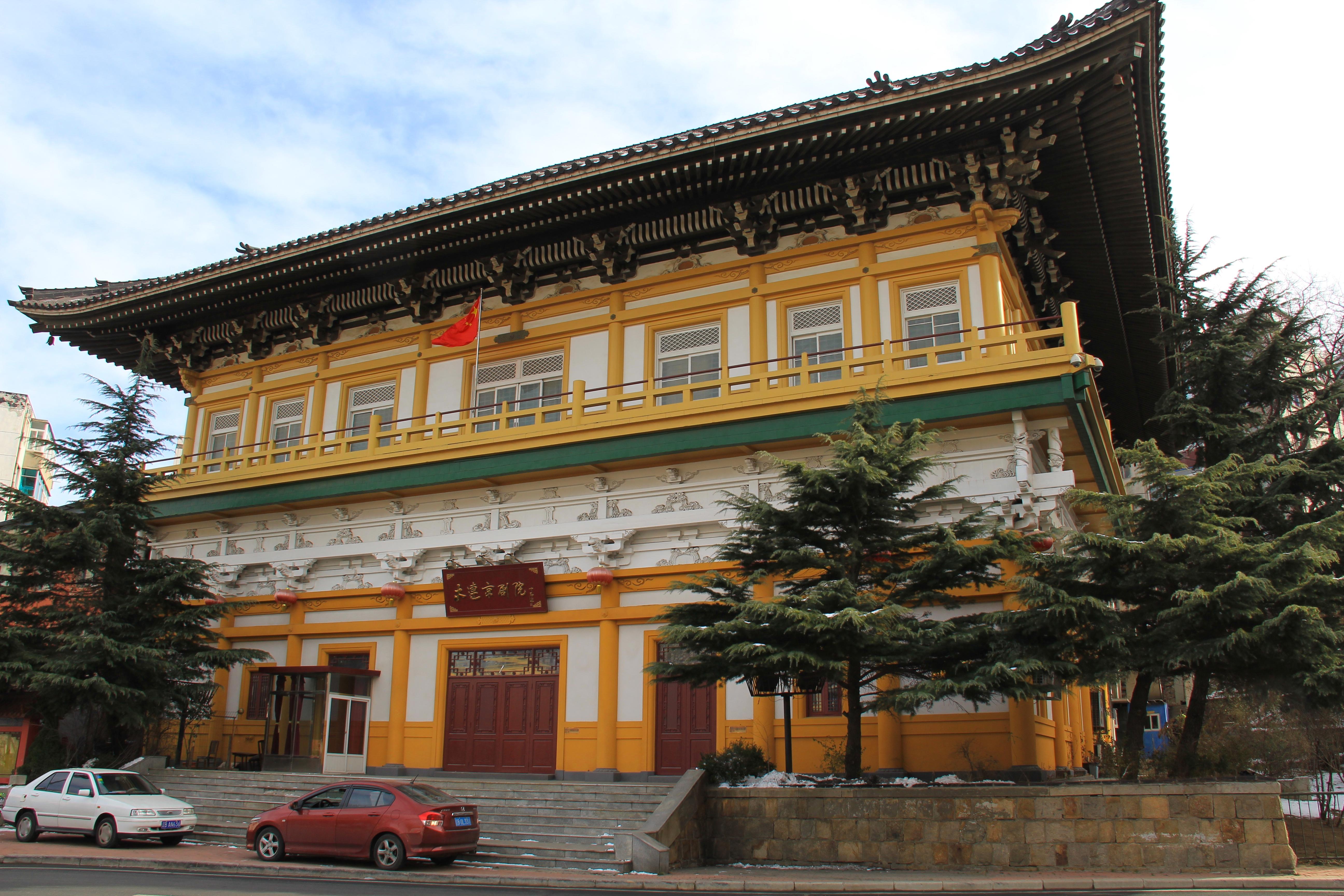 Photo sheep housing plans images photo shearing shed for Beijing opera house architect