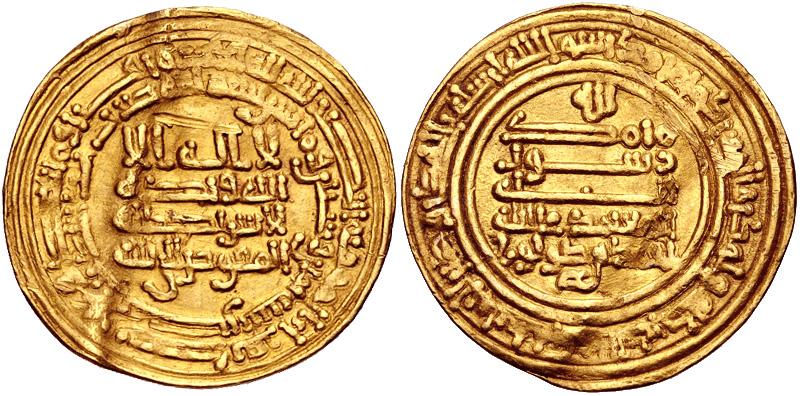 Al-Mu'tamid