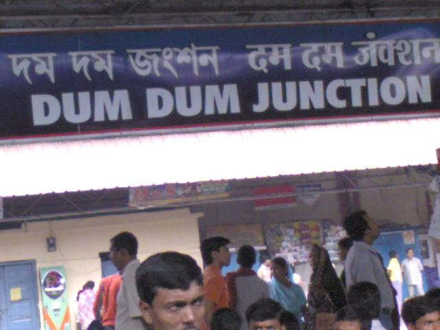 South Dumdum Municipality Property Tax