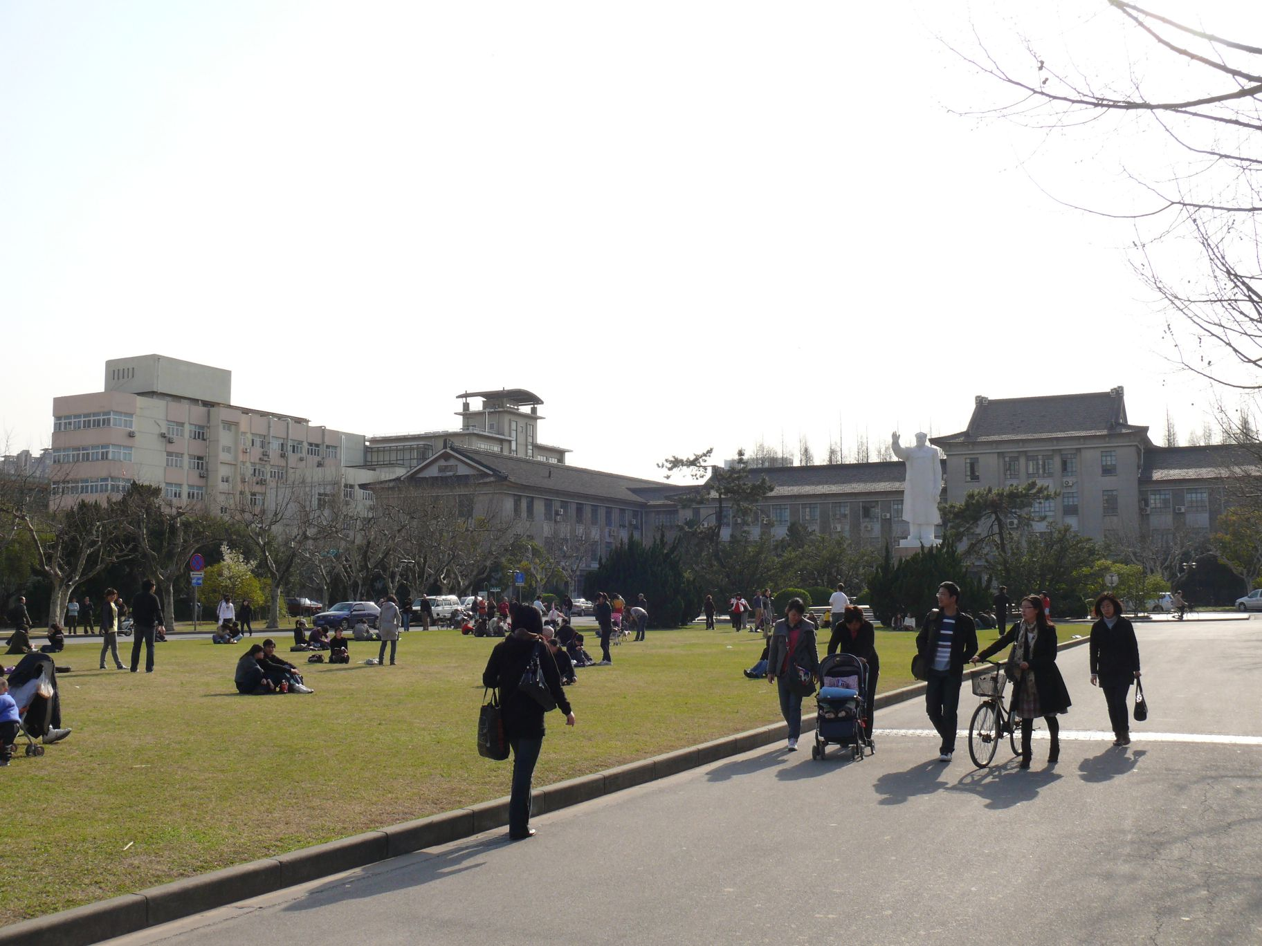 Image result for east china normal university