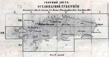 Сборный лист военно топографической карты Эстляндской губернии