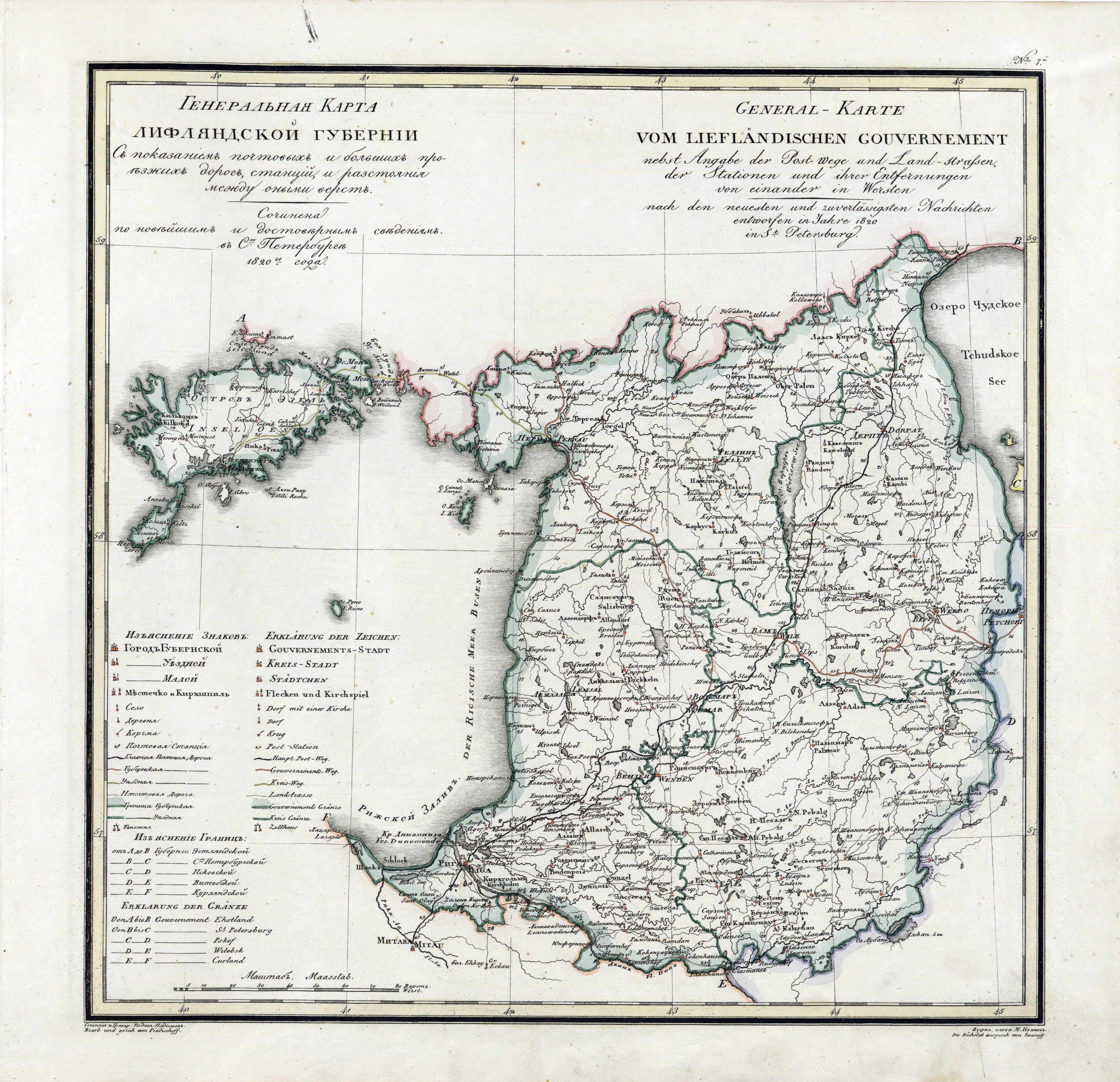 Beautiful map of the Governorate of Livonia of the Russian Empire