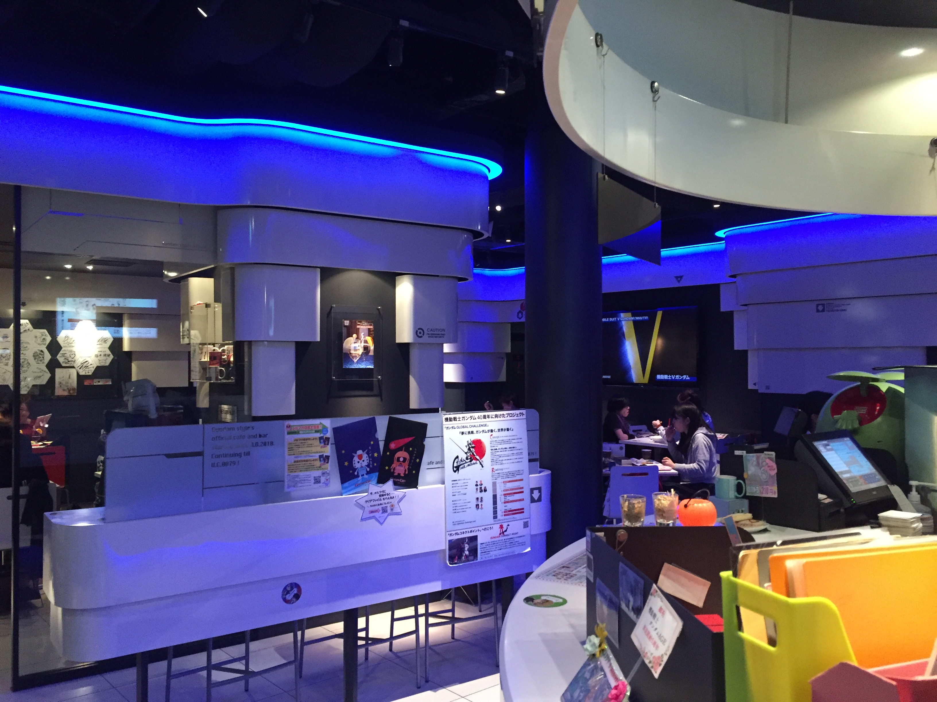 file:gundam cafe interior shot a - wikimedia commons