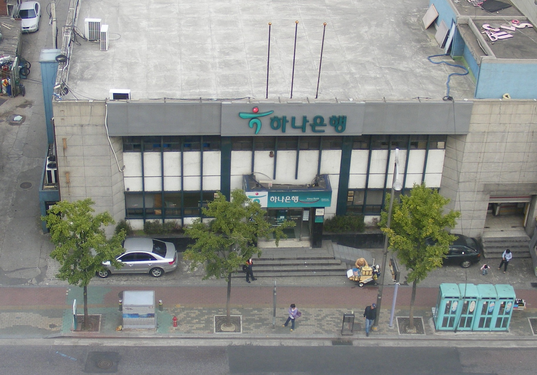 Hana Bank Skorea 2010-crop.jpg