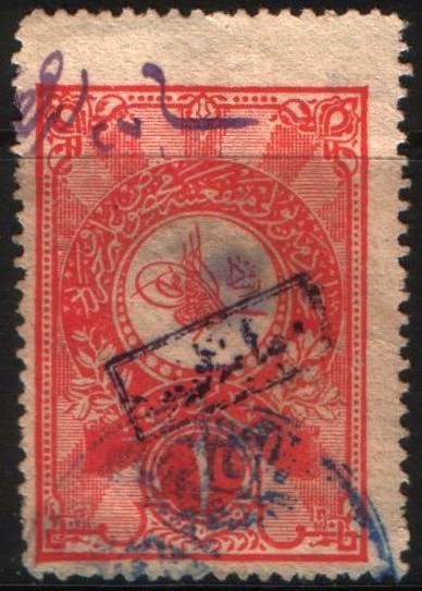 File:Hejaz Revenue 1913.jpg