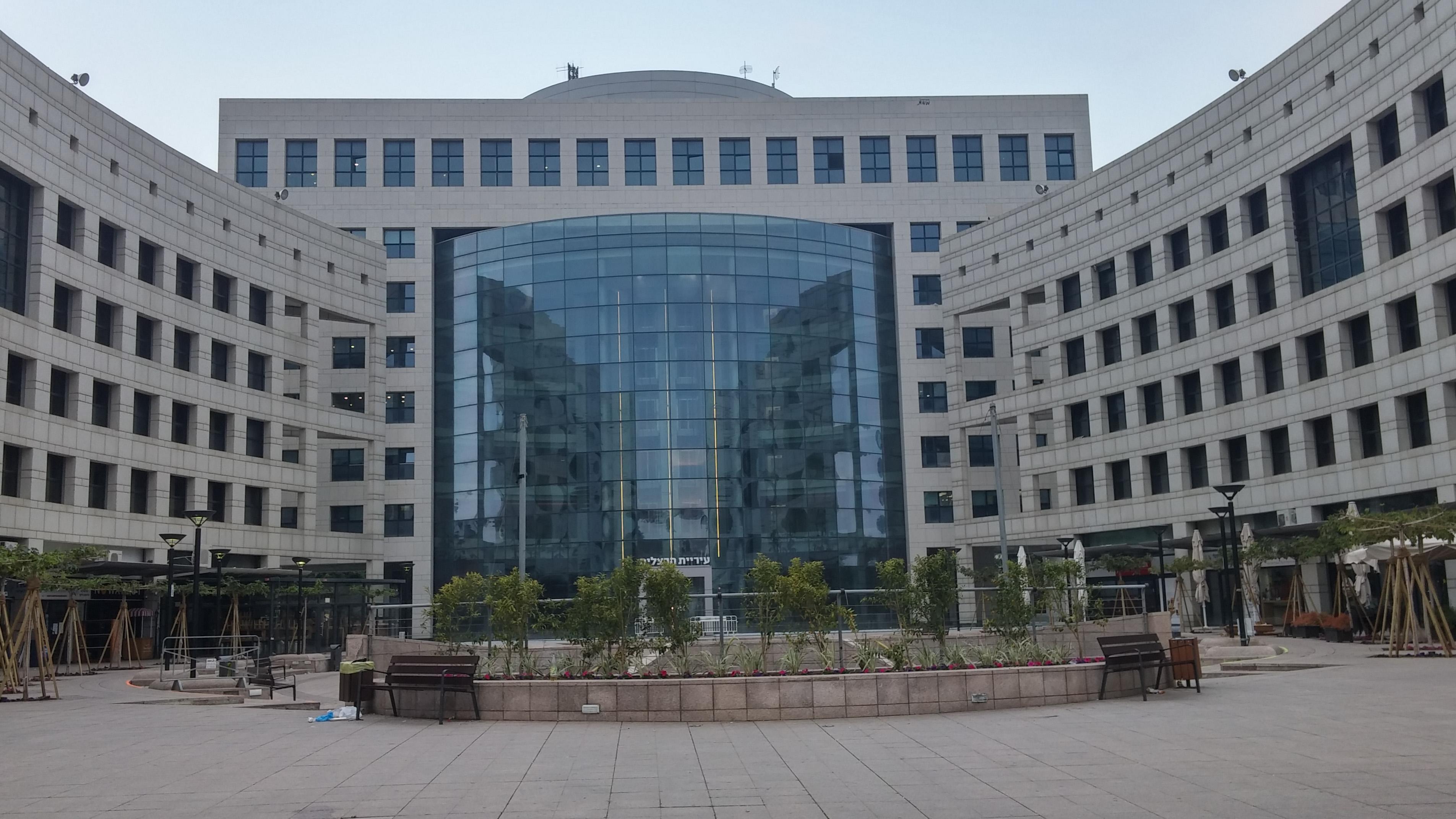 הגדול שדרות בן גוריון (הרצליה) – ויקיפדיה WP-41