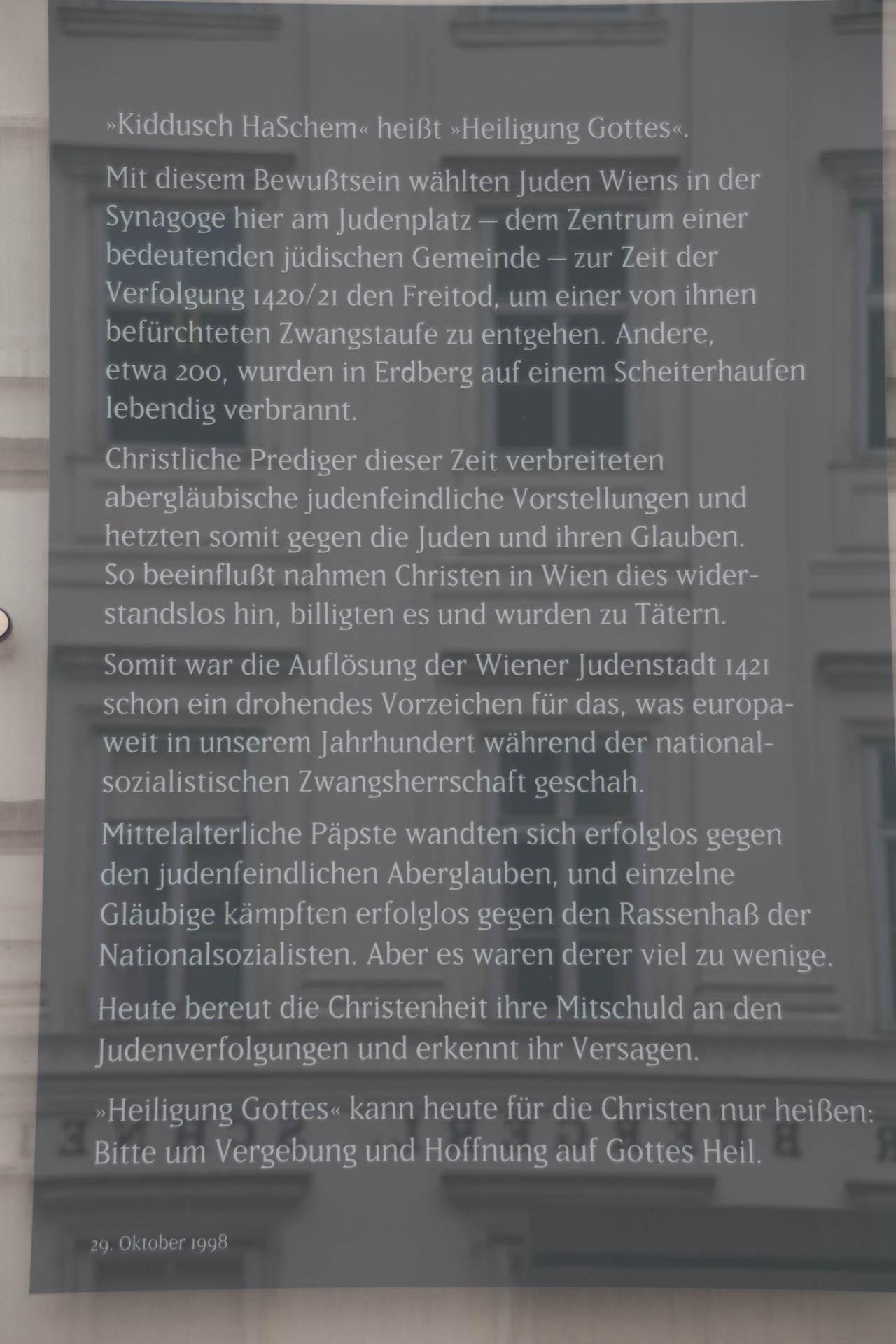Judenplatz Gedenktafel (001 von 001).jpg