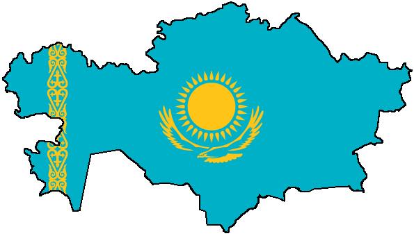 File:Kazachstán-pahýl-obrázek.png