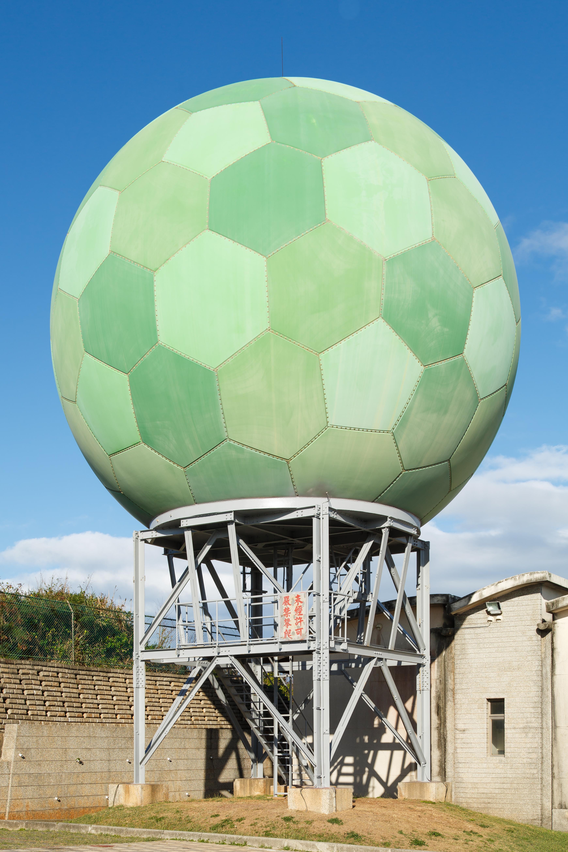 Us Doppler Weather Map File Kenting Taiwan Kenting Weather Radar Station 03 Jpg