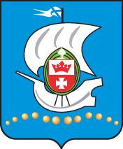 Герб Калининграда — Википедия