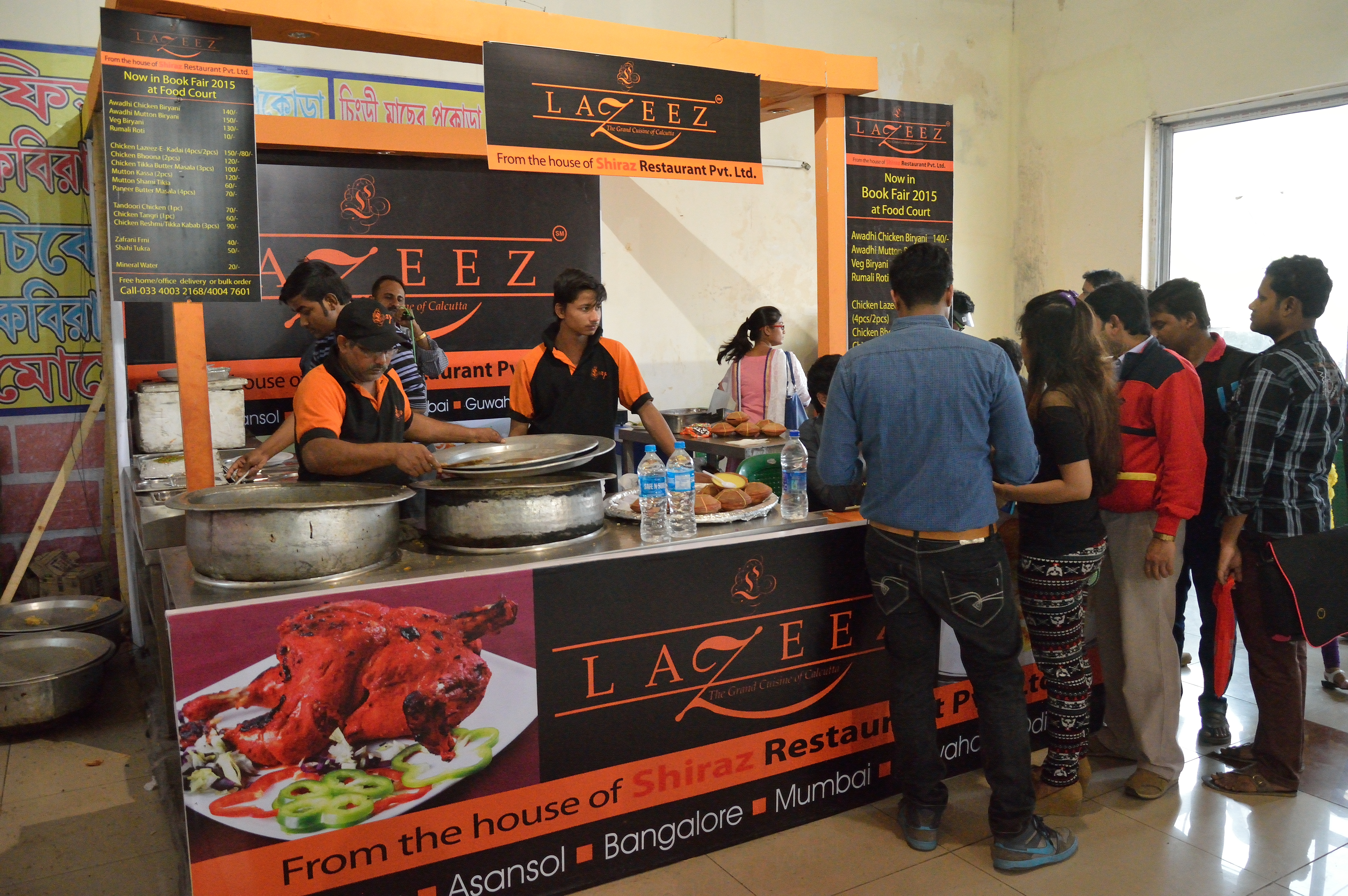 File:Lazeez Stall - Food Court - 39th International Kolkata