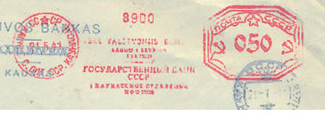 Lithuania stamp type B1.jpg