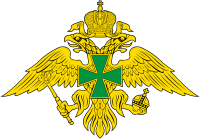 Middle emblem of the Federal Border Guard Service (Russia).png