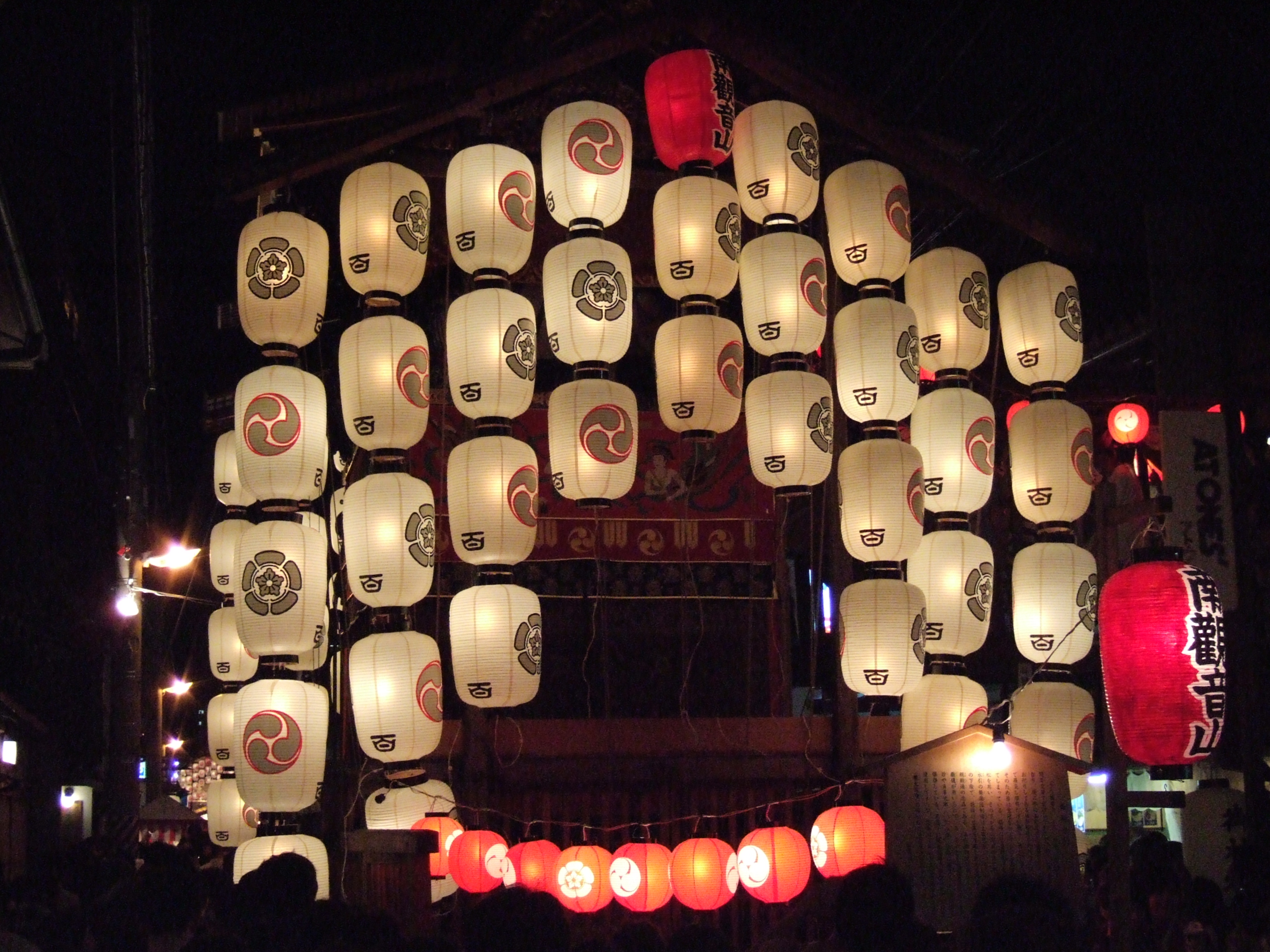 What to do: Gion Festival lanterns ready to light up Kyoto's night sky