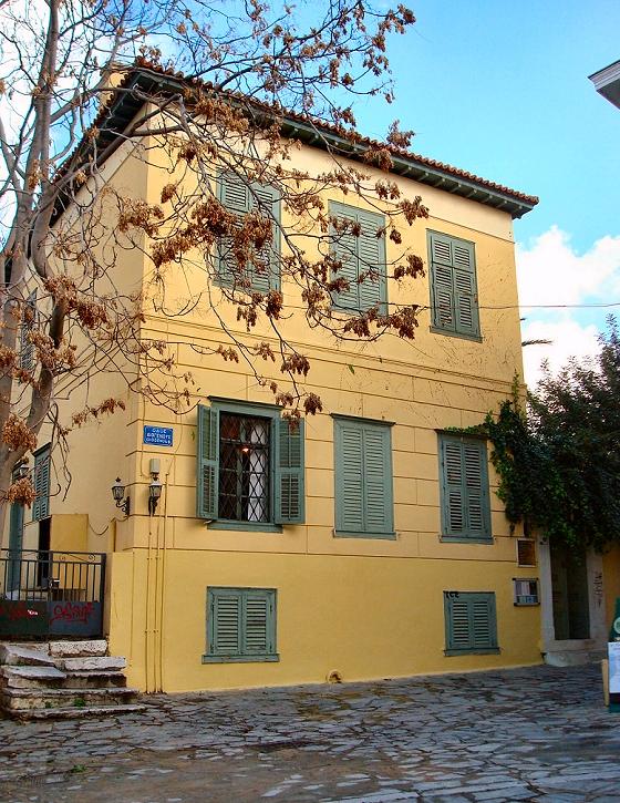 Museum of Greek Folk Musical Instruments - Wikipedia