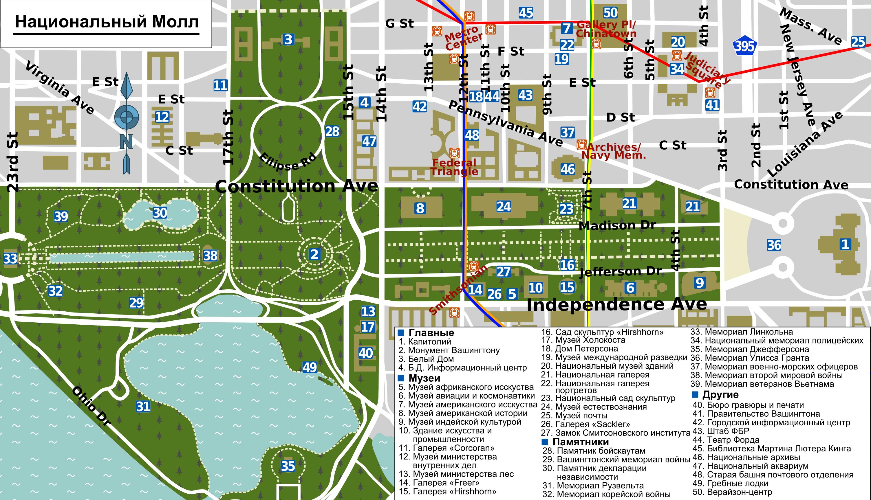 FileNational Mall Map Rupng  Wikimedia Commons