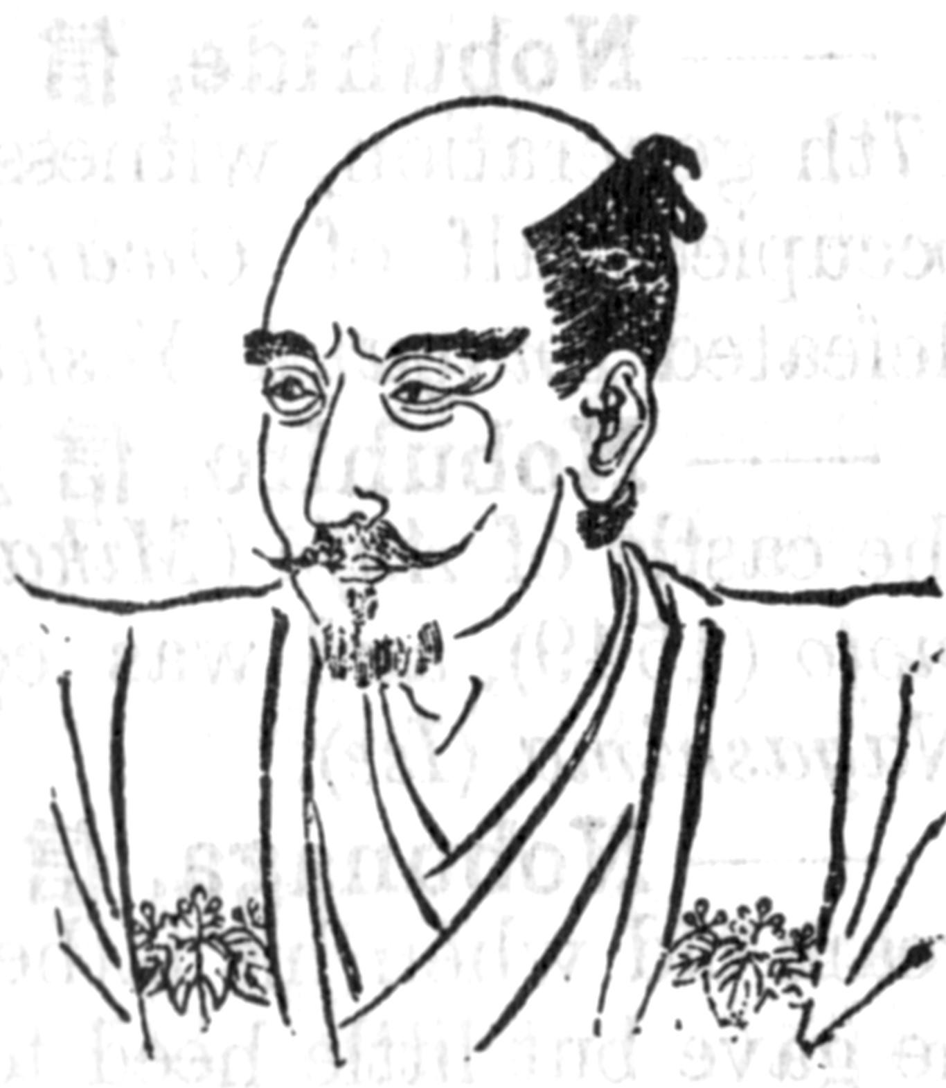 Datei:Oda Nobunaga Pap.jpg – Wikipedia
