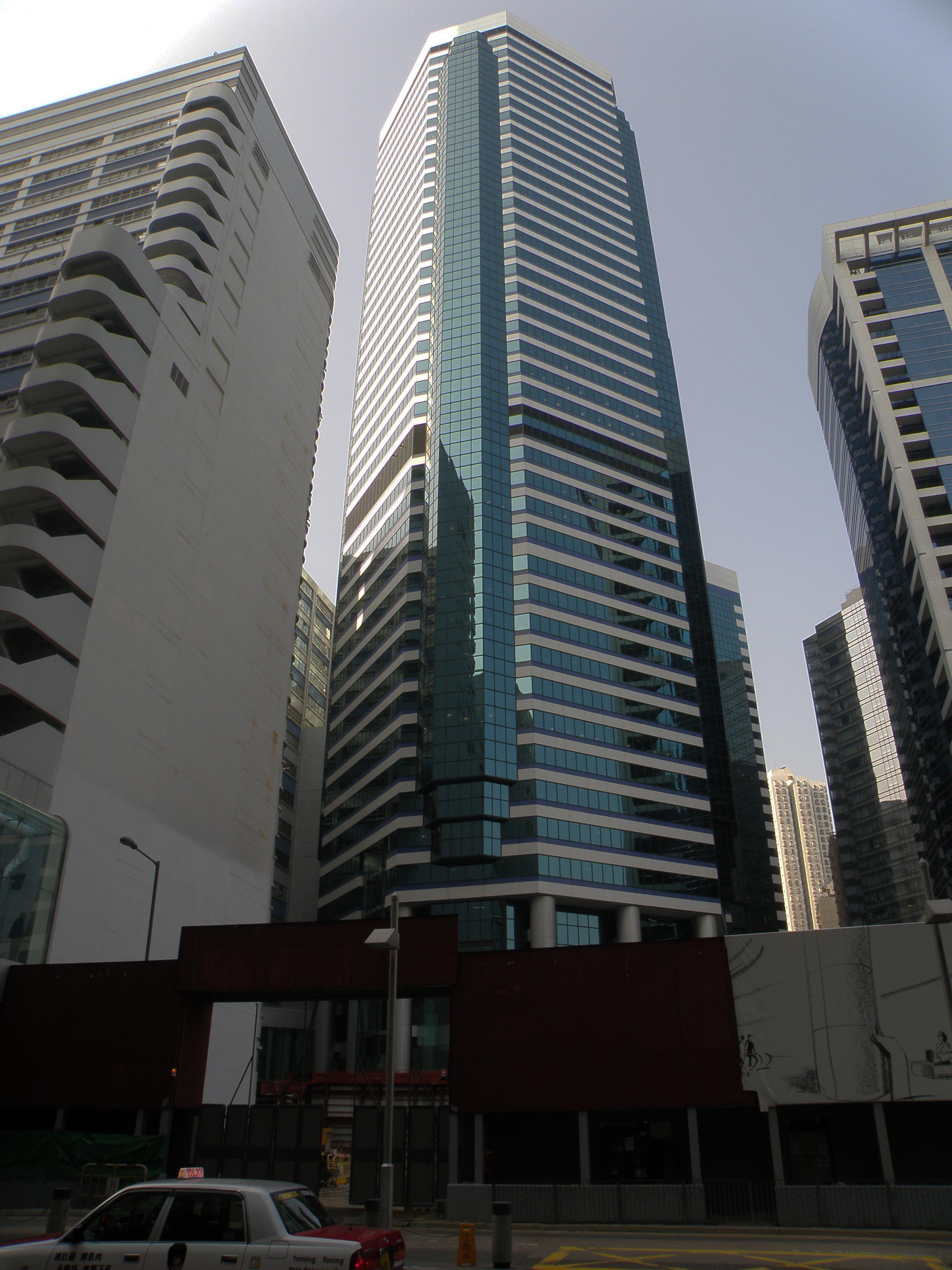 Taikoo Place - Wikipedia