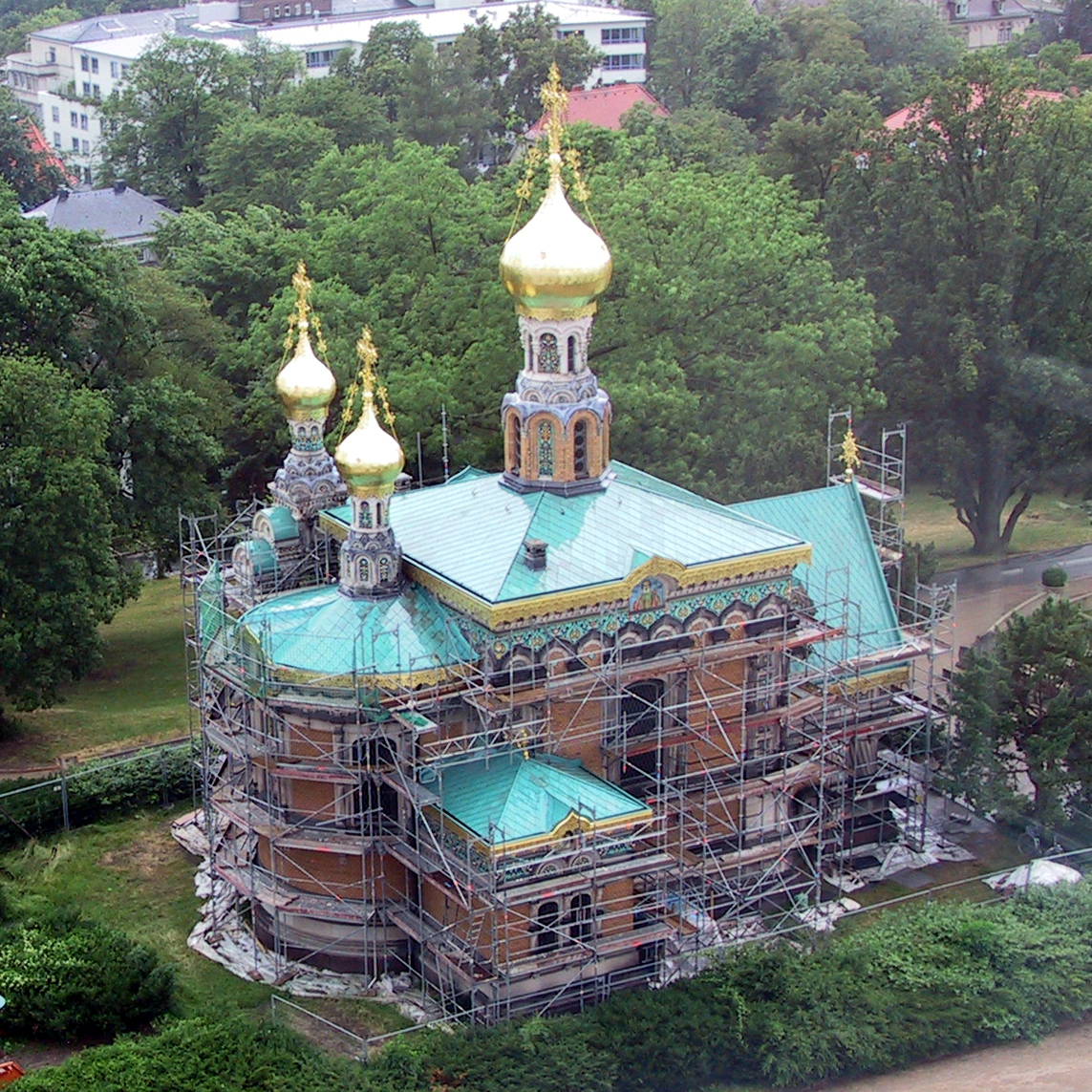 File:Russische Kapelle Darmstadt.jpg - Wikimedia Commons