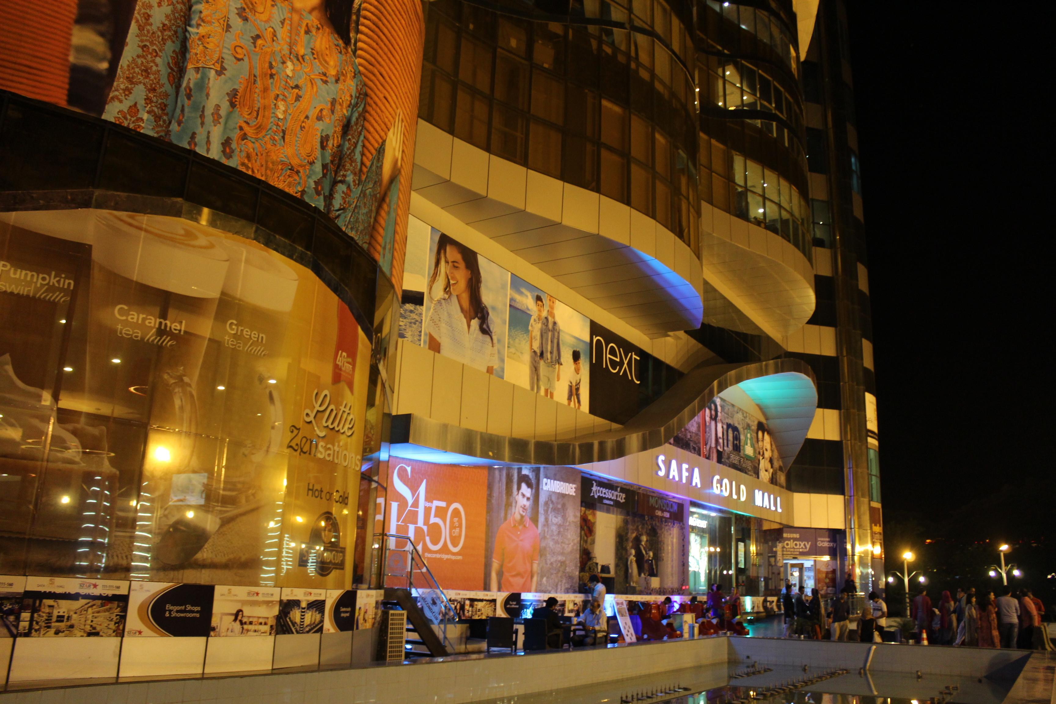 File:Safa Gold Mall.JPG - Wikimedia Commons