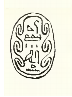 Drawing of the scarab seal of Semqen.[1][2]