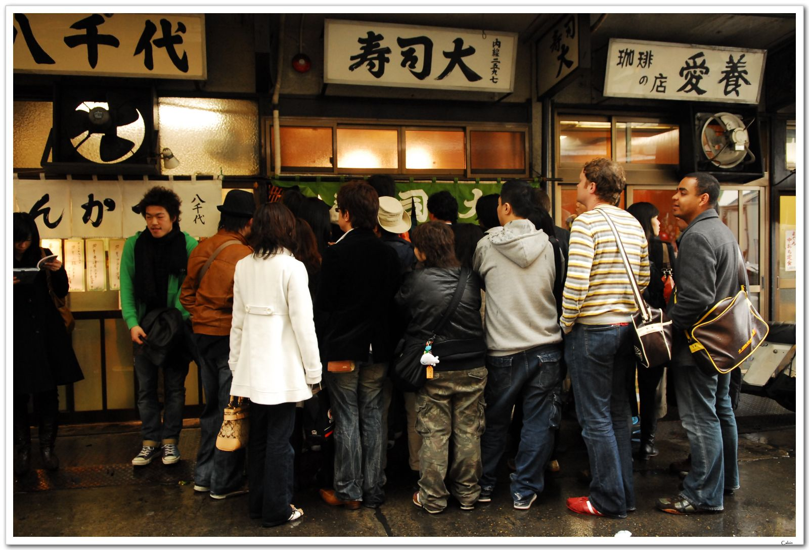 File sushi restaurant by flyone in the tsukiji fish market tokyo